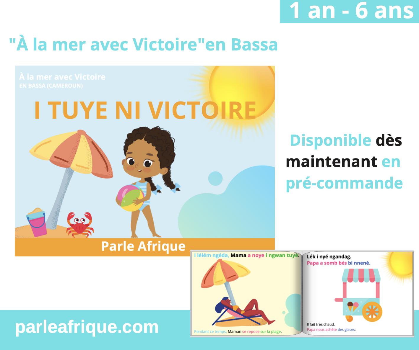 livre enfant bassa à la mer apprentissage langues africaines