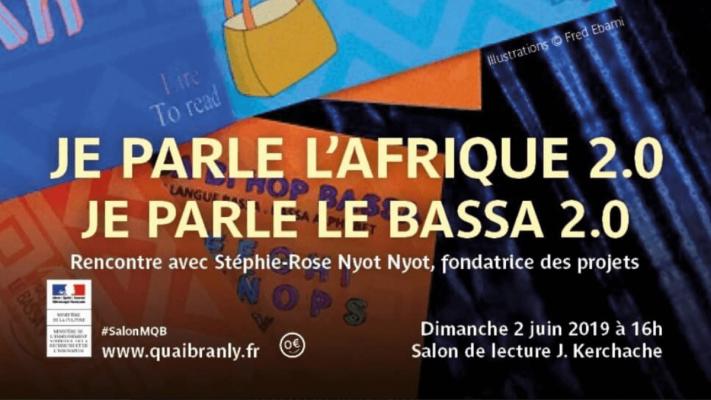 Rencontre au Musée Quai Branly - Juin 2019